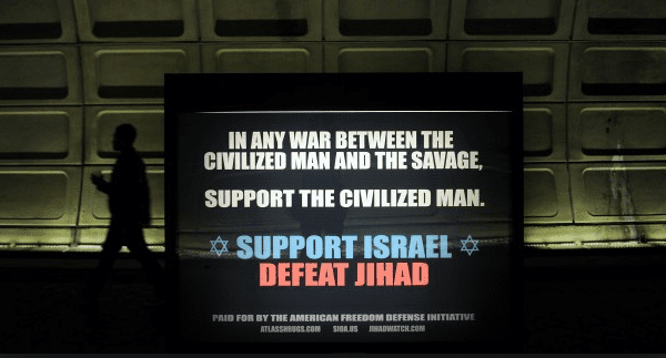 AFDI pro-Israel ad