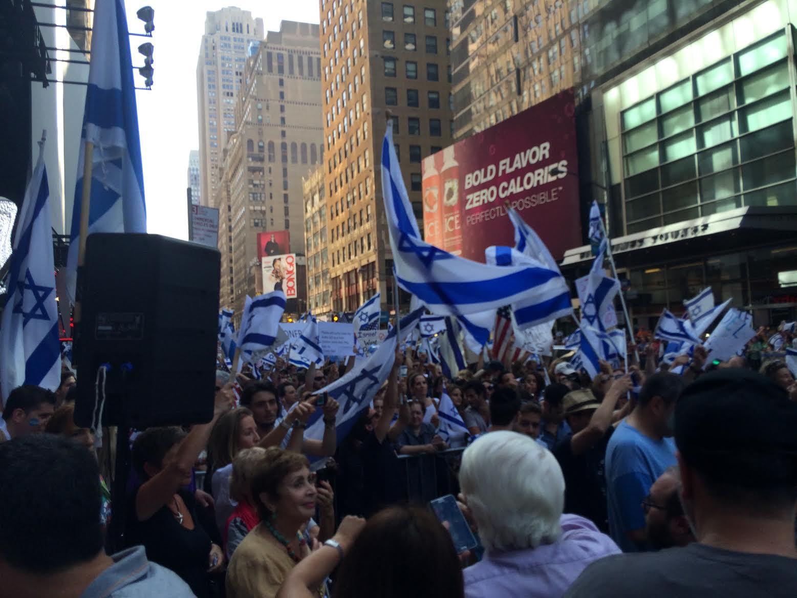 pro-israel demo