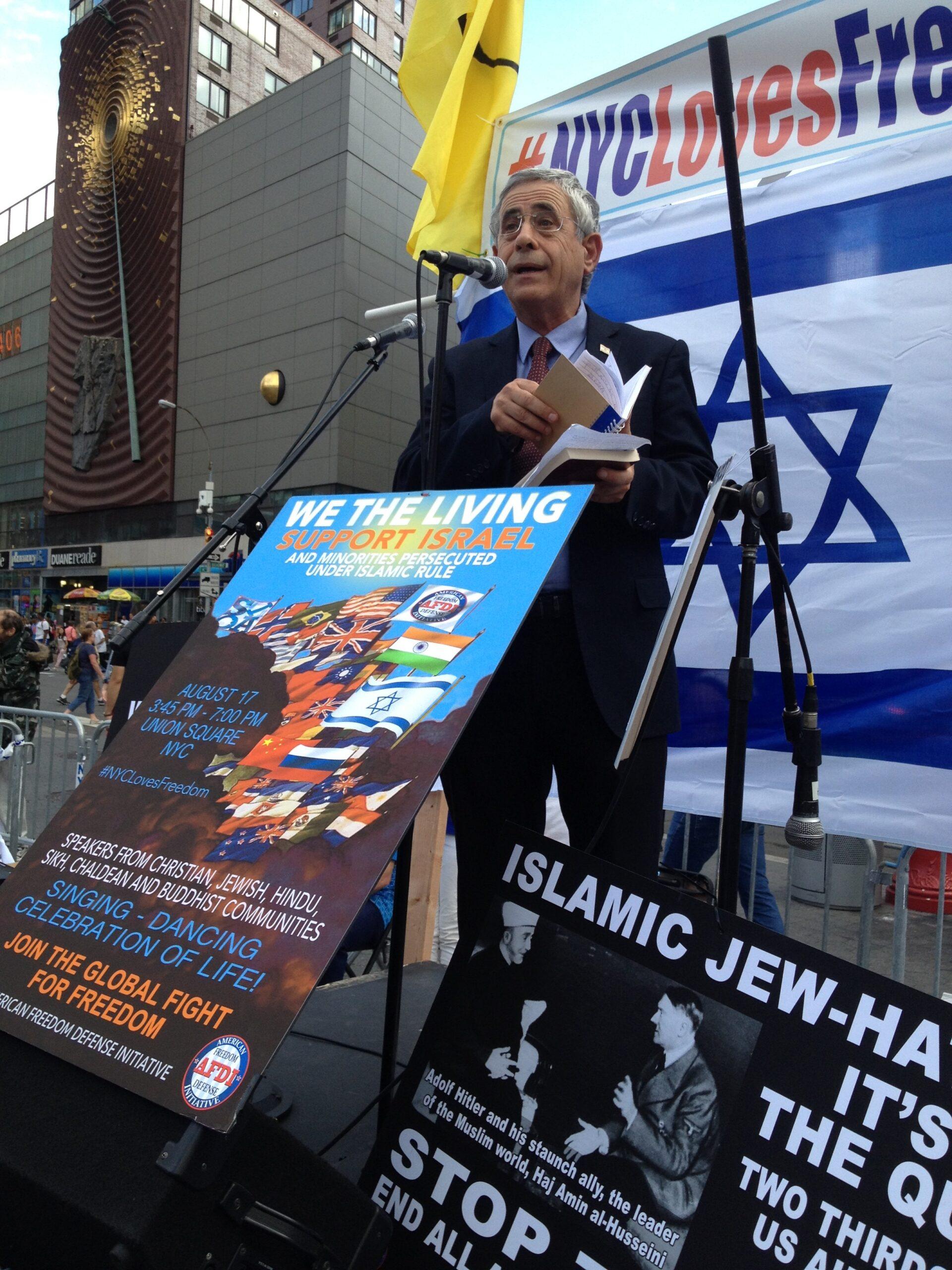 Mordechai Kedar AFDI rally