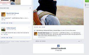 Ansar-al-Islam-FB_Joined