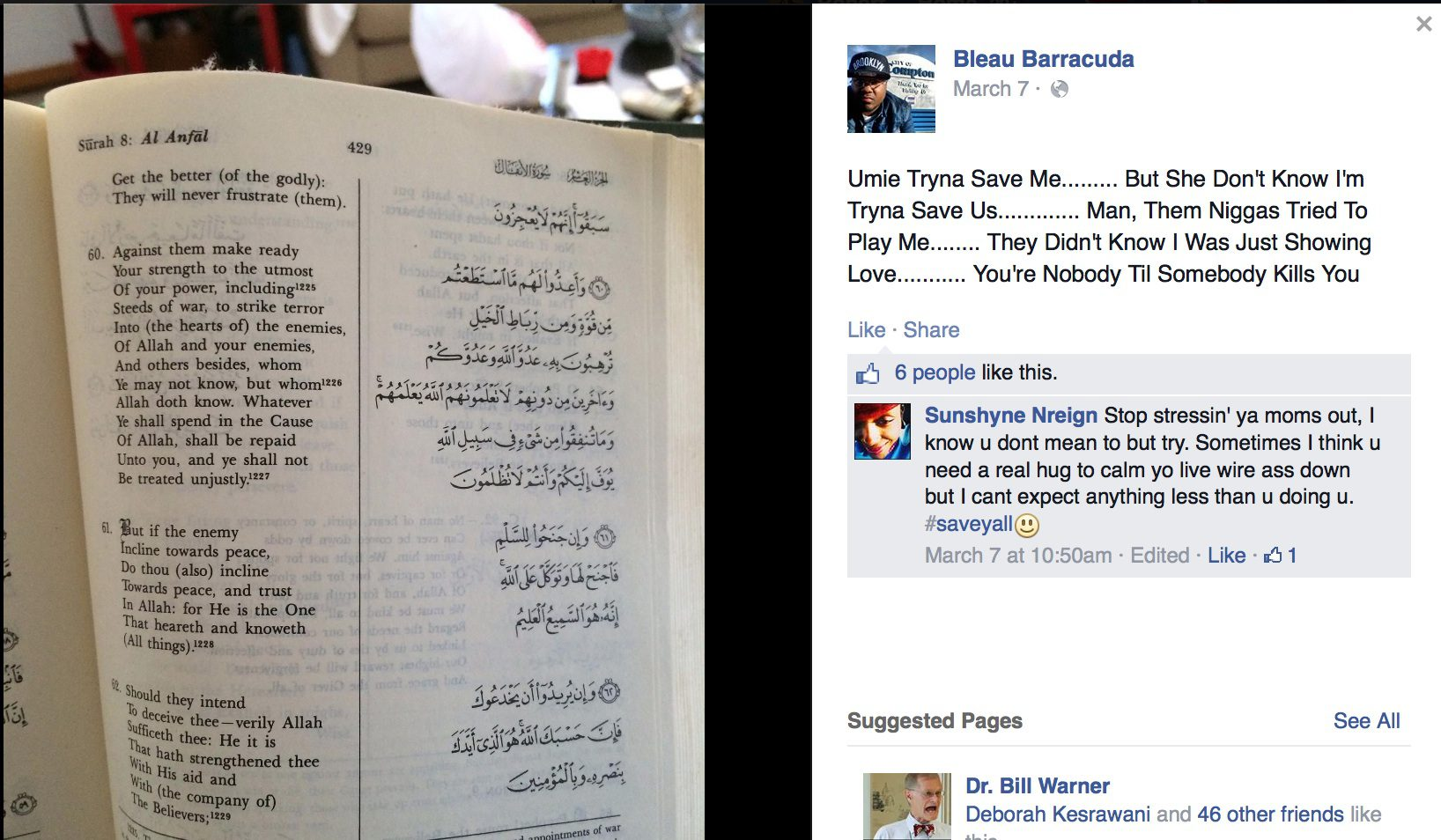 QuranquoteBrinsley