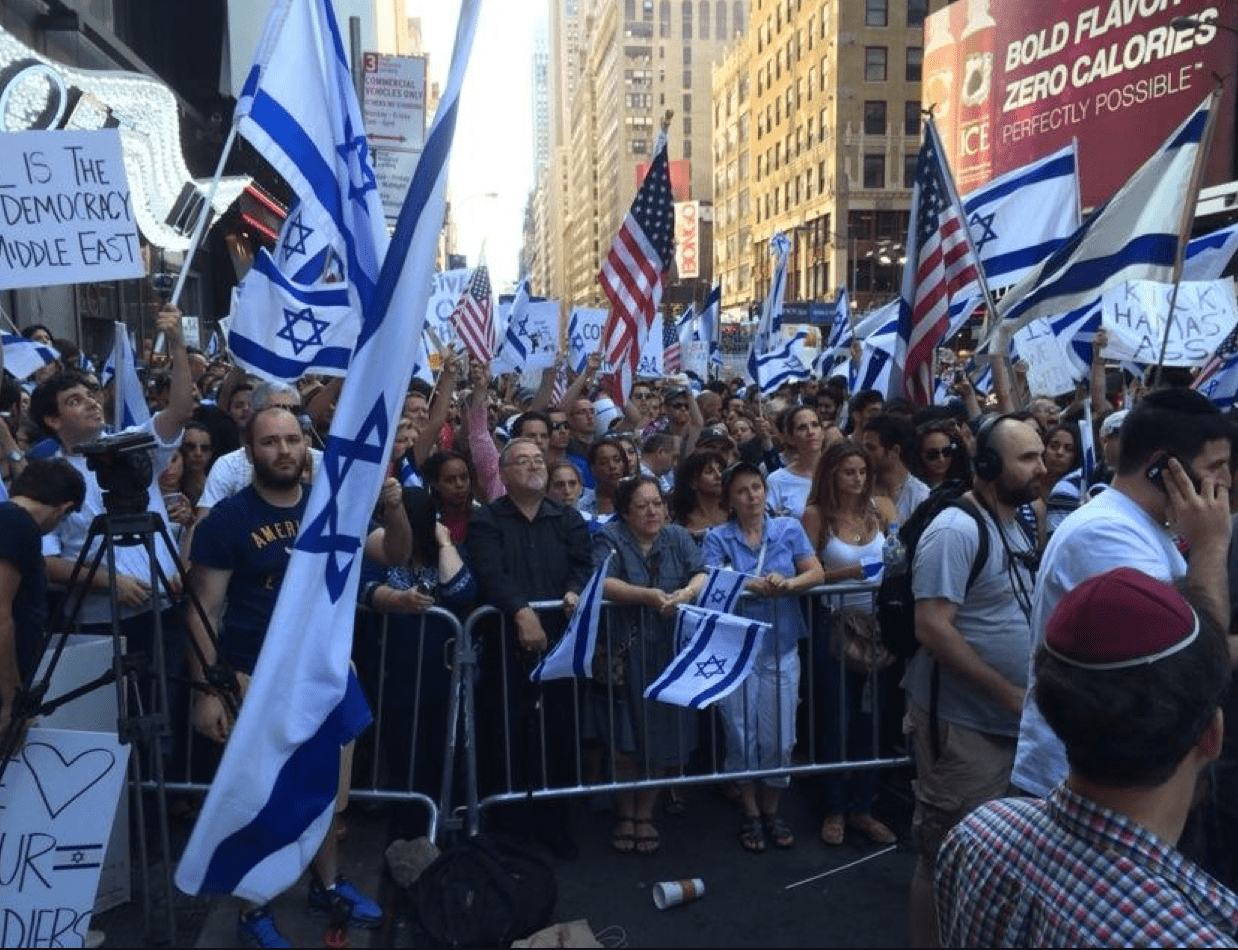 israel rally times squre