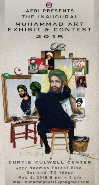 Muahmmad poster afdi final