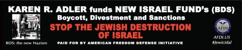AFDI ADLER BDS NIF ISRAEL AD