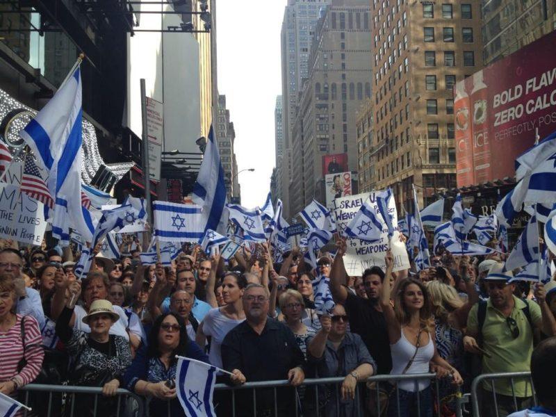 NY Loves Israel