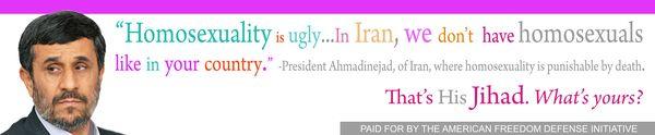 AFDI myjihad gay ad ahmad
