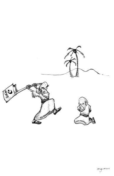 Young Old Muhammad Cartoon