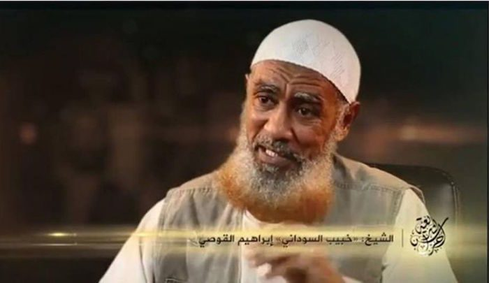 Ibrahim al Qosi2