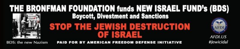 AFDI BRONFMAN BDS NAZI FINAL BUS AD copy
